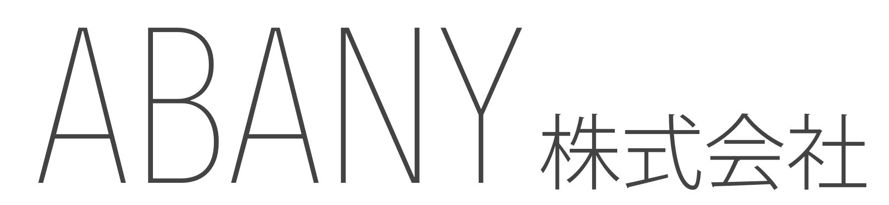 ABANY株式会社
